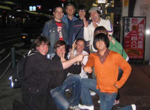 05 group